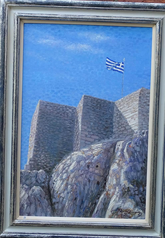 GREEK REVOLUTION 1821 BICENTENARY EXHIBITION